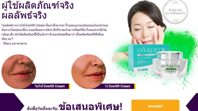 Everlift Cream